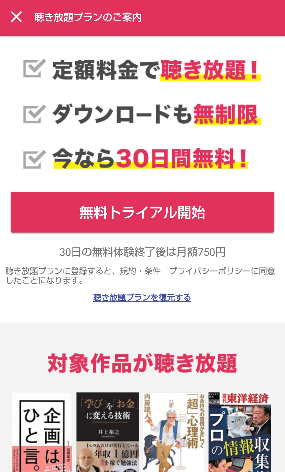 Screenshot_20190305-135459.png